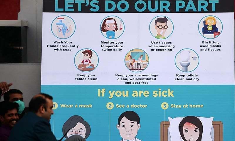 PAKISTAN-HEALTH-VIRUS
