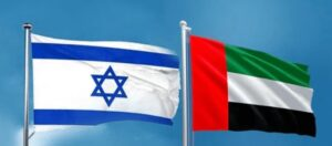 EXPERT REVIEWSBye Bye Pakistan: UAE Welcomes 'India & Israel' & Kicks-Out 'Old-Friend' Pakistan From The Arab World