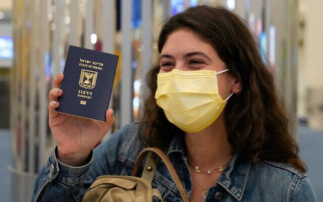 UAE said blocking visas for 11 Muslim countries, as Israelis allowed in freely