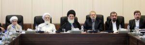 Iran's Guardian Council