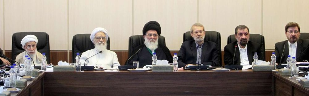 Iran's Guardian Council