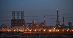 Saudi Arabia discovers 4 new oil, gas fields